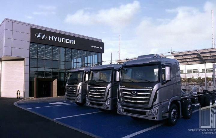 В Намангане будет налажено производство грузовых автомобилей и автобусов «Hyundai»