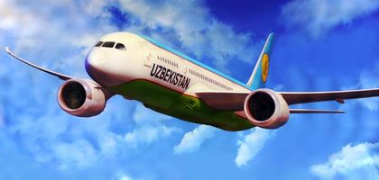 В Узбекистане создано агентство гражданской авиации