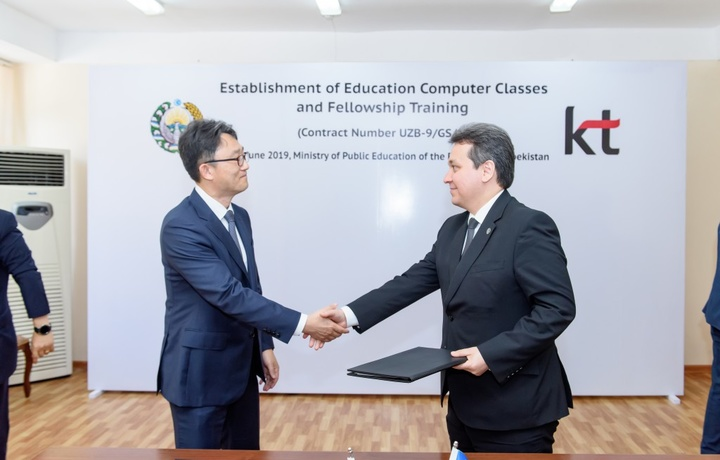 Кореяликлар $33 млн. кредит эвазига Ўзбекистон мактабларига компьютер ўрнатиб беради