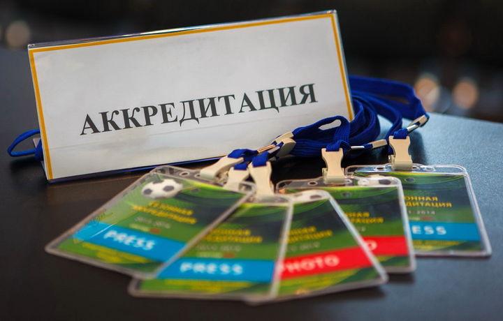 ЎзПФЛ «сhampionat.asia» ходимларини аккредитациядан маҳрум қилди