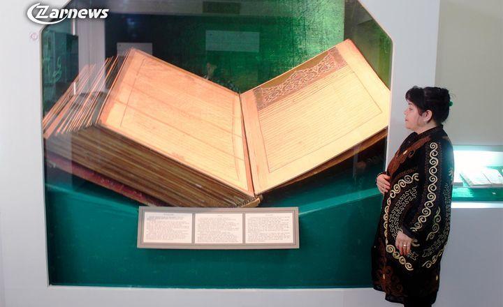 Dunyodagi eng katta Qur'on kitoblaridan biri Samarqandda ekanini bilasizmi?