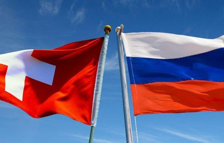Швейцария рус дипломатлари сонини қисқартиради