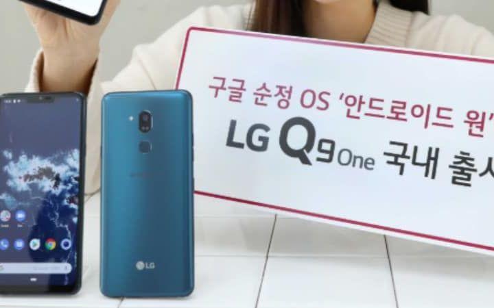 Смартфон LG Q9 One получил чистый Android и двухлетний процессор