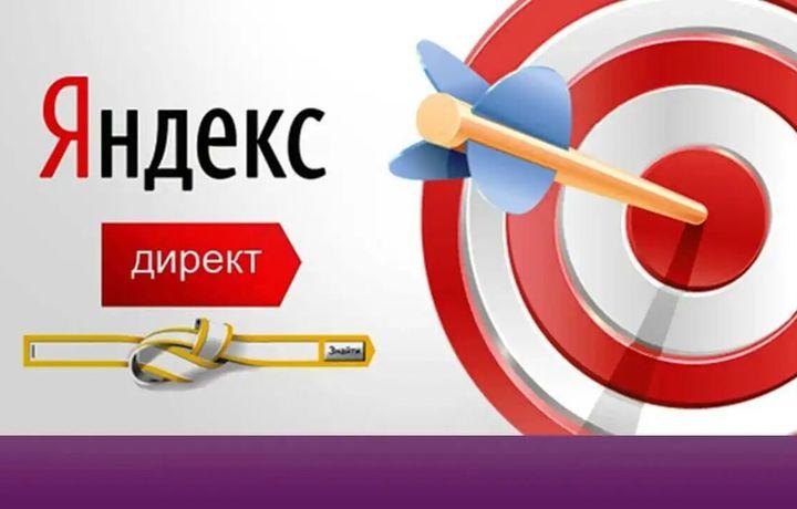 «Яндекс» реклама учун тўловларни «UzCard» карталаридан қабул қила бошлади