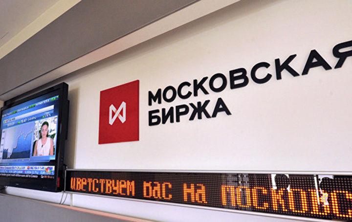 АҚШ санкциялари Россия биржаларини қулатмоқда